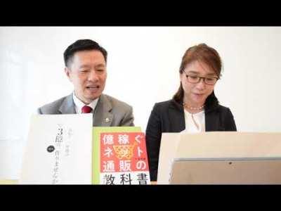 杉本先生、いま、熱い集客ツールは何ですか。教えて下さい。切羽詰まっています。