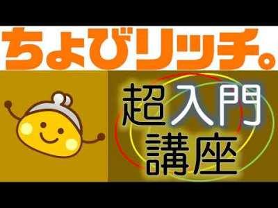 スマホ0円で稼ぐ方法。簡単5000円?!毎日稼げる!必ず稼げる方法