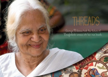 Surayai Rahman took the future of Bangladeshi women into her own hands.