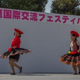 24 Festival MISHOP (Grupo Kuntur baila Valicha)