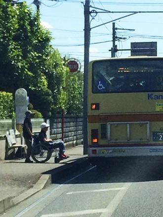 Silla de ruedas en el bus