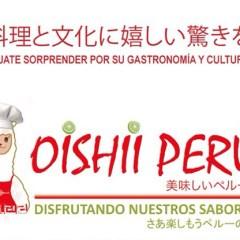 """Primer Festival Gastronómico y Cultural """"Oishii Perú"""", en Tokio"""
