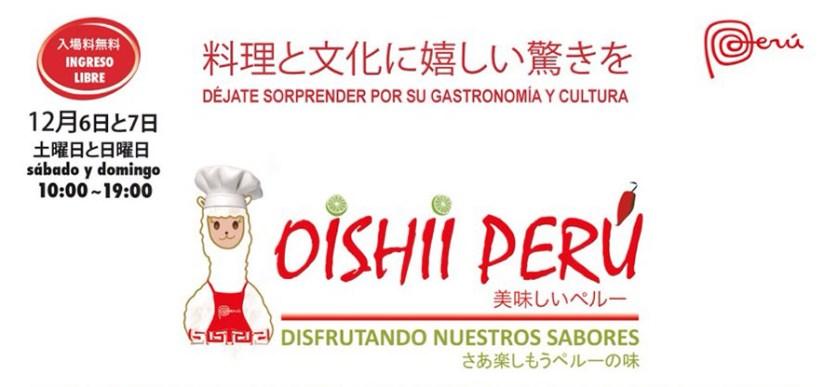 Oishii Perú  2014