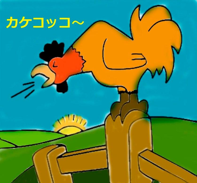 onomatopeyas en japonés