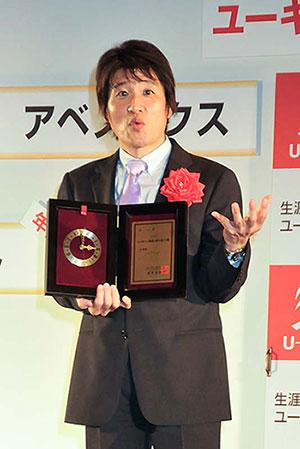 Osamu Hayashi