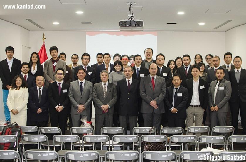 Primer seminario APEJA, Tokio.