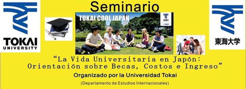 seminario_educacion_tokai