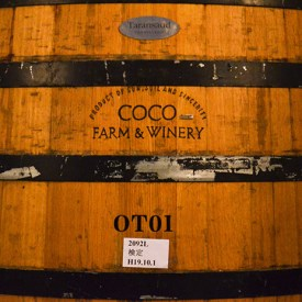 COCO FARM & WINERY