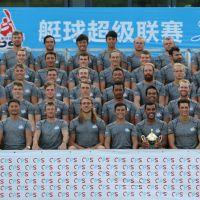 Kanu-Polo Trainer in der ganzen Welt