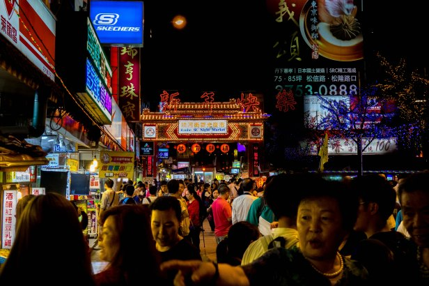 Rahoe Street Night Market