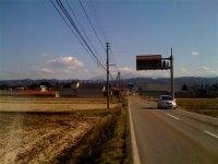 奥の山の向こうは福島県
