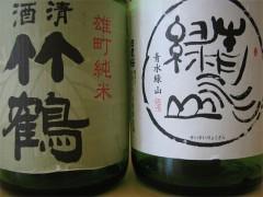 竹鶴・日置桜