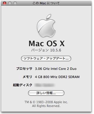 OS X 10.5.6