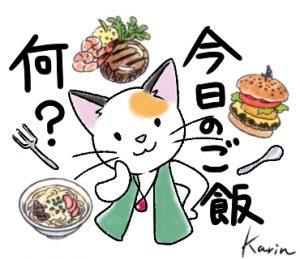 三毛猫 キャラクター