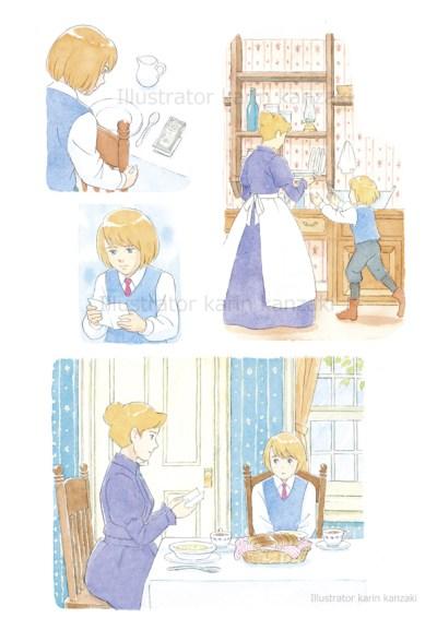 児童書 挿絵 外国