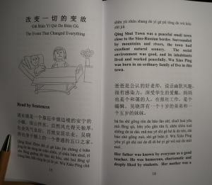 HSK Chinese Graded Reader - The New Housekeeper - Chapter 2