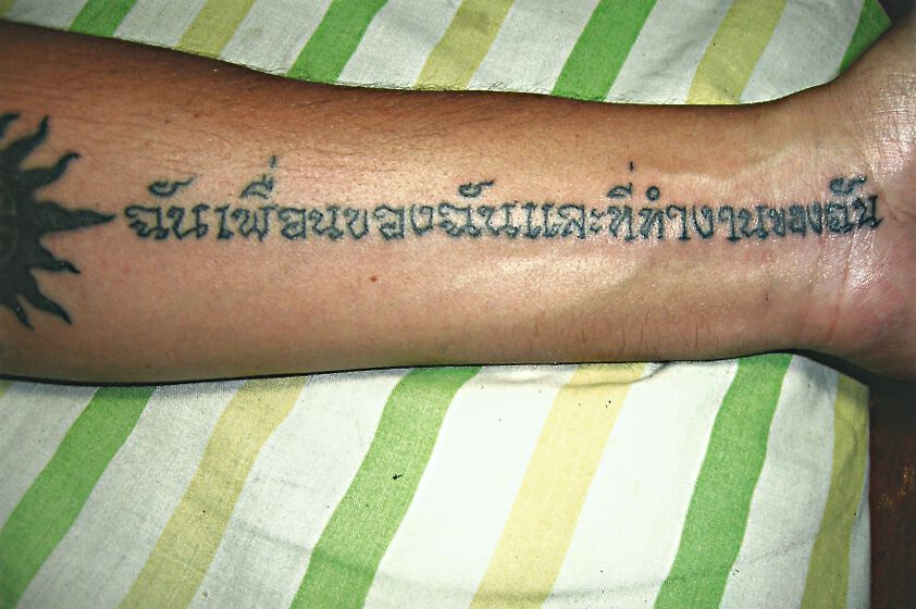 tattoo tatouage thai phrase