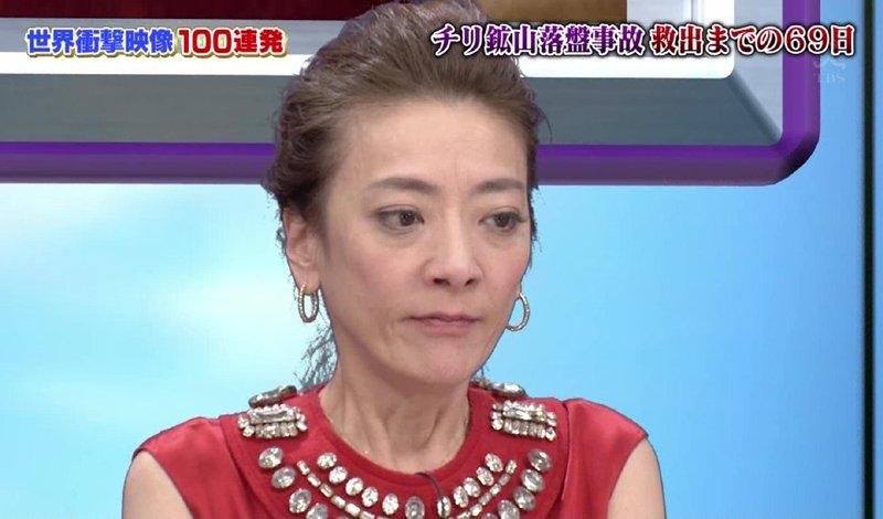 西川史子サンジャポ動画と画像が激痩せ!病気とガンの疑いまで・・・