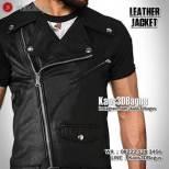 Grosir Kaos - Kaos JAKET KULIT - Kaos3D - LEATHER JACKET