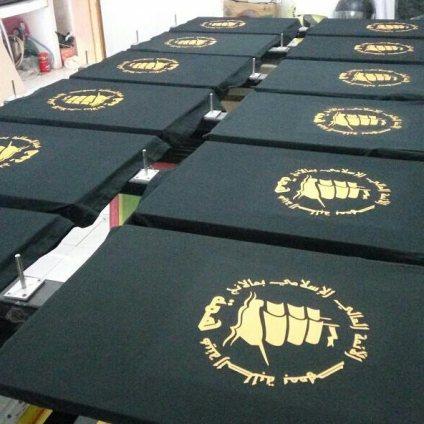 Kaos ARABIC (himmah)
