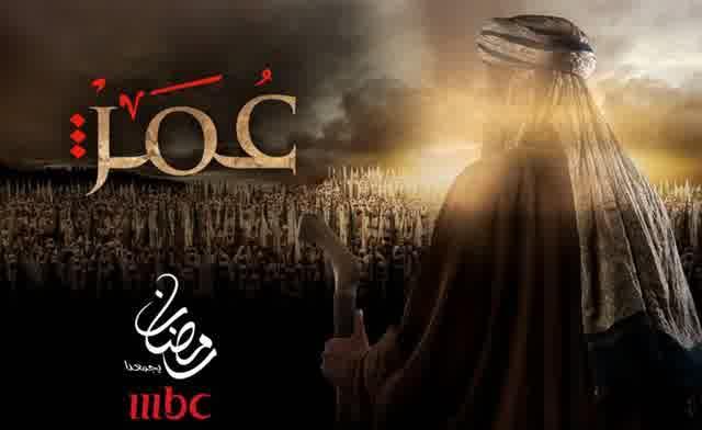 Ujian Khalifah Umar kepada UMAIR