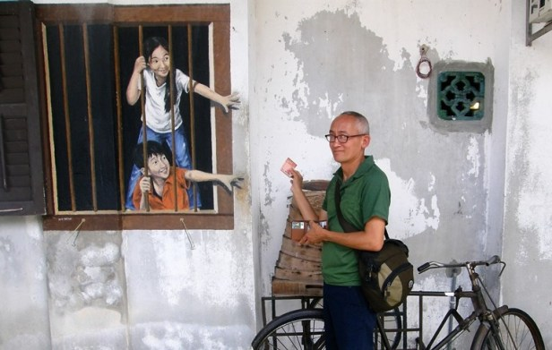 penang Ernest Zacharevic