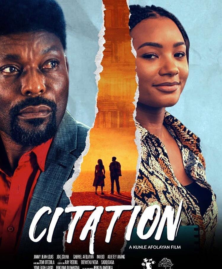 "Unveiling the Official Teaser and Poster for ""Citation"" + A Big Announcement!"