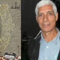 Bakara, un nouveau roman de Habib Selmi