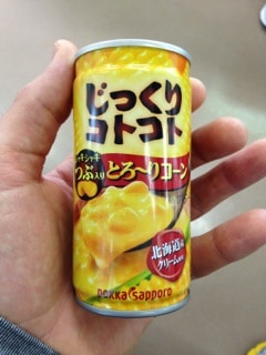 Japanese canned soup