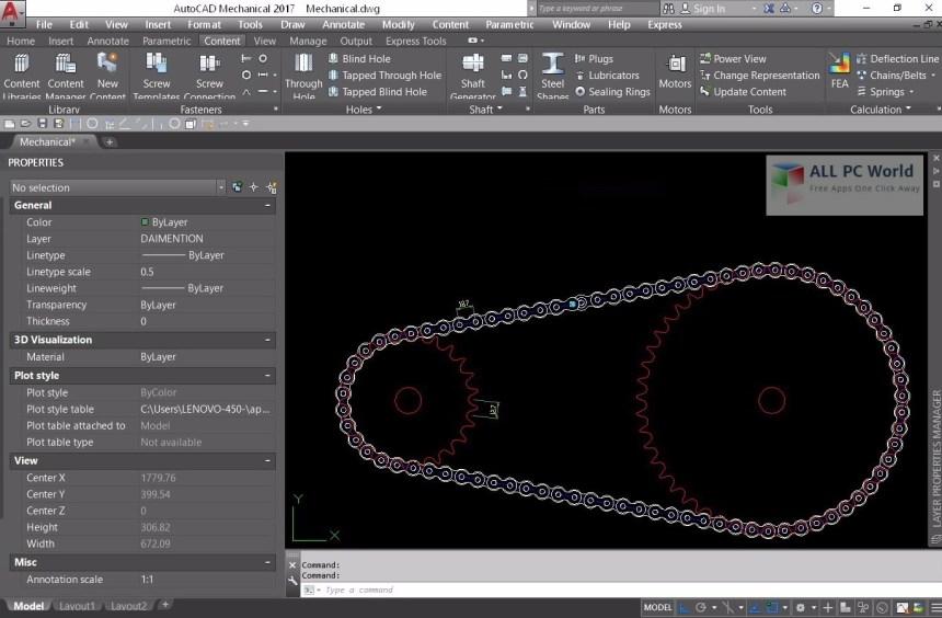 Interfaz de usuario de Autodesk AutoCAD Mechanical 2017