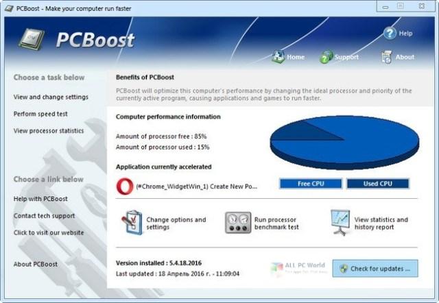 Descargar PGWare PCBoost 5.8