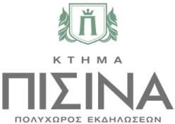 Pisina