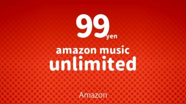 amazon music unlimited 99