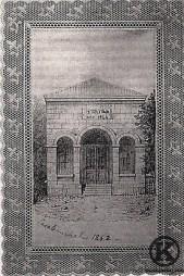Grabado del Teatro de la Flora de la Quinta de Miranda (1862)