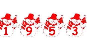 Christmas_song_1953