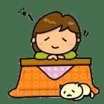 こたつで寝ると風邪をひく理由とこたつ寝対策3