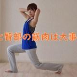 脚と臀部の筋肉と代謝の関係