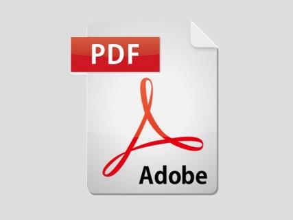 PDF入稿