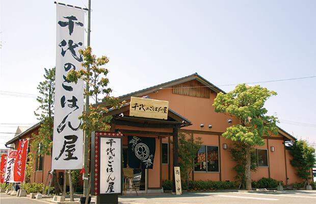 鳥取店 10周年500円ラーメン 7月末まで延長さらに土日も実施 ...