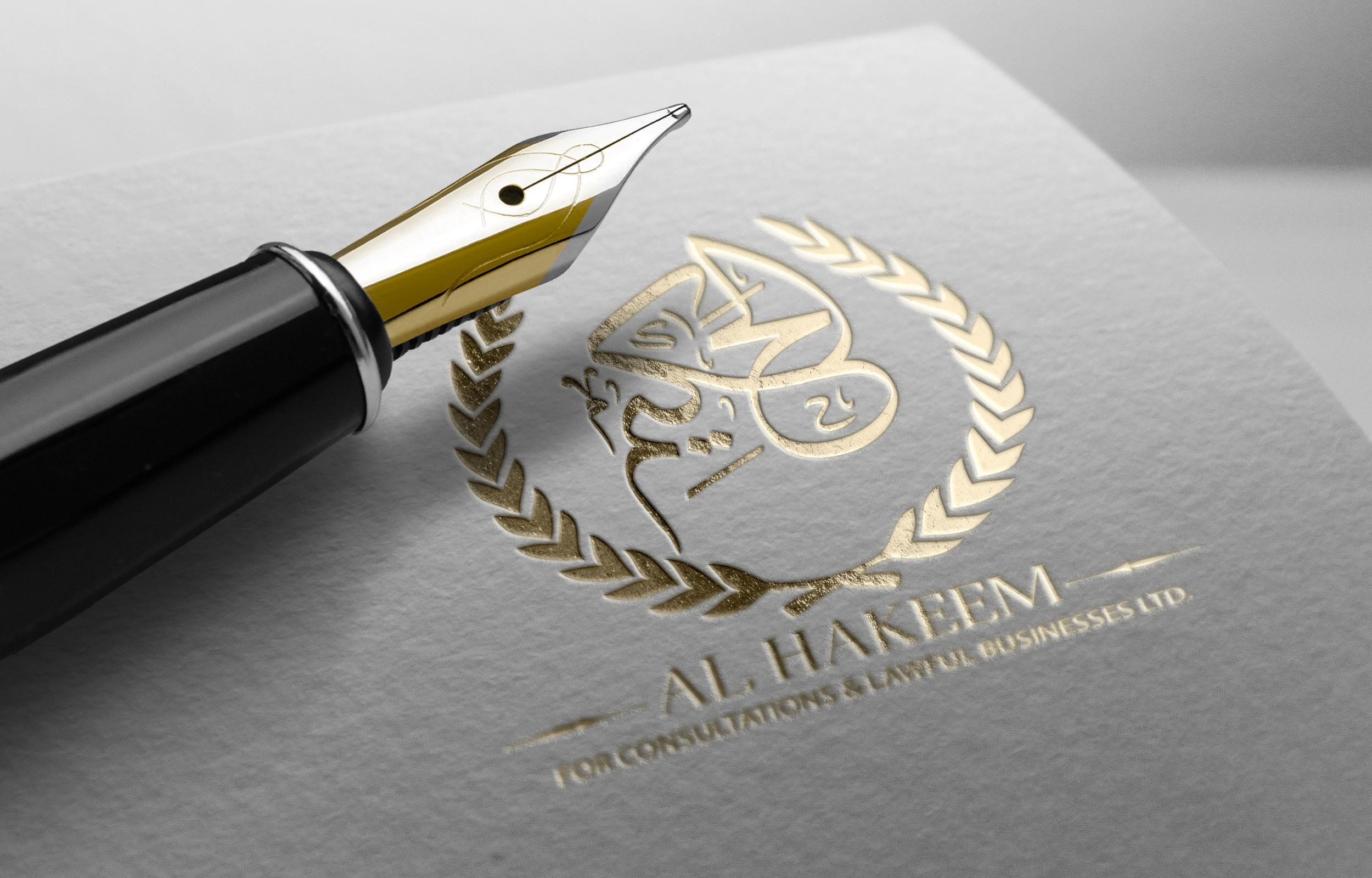 Al Hakeem white