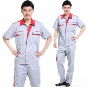 seragam kerja pabrik KK-16