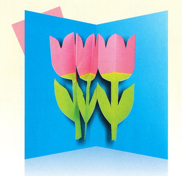 Для мужчин, объемные открытки из бумаги маме своими руками