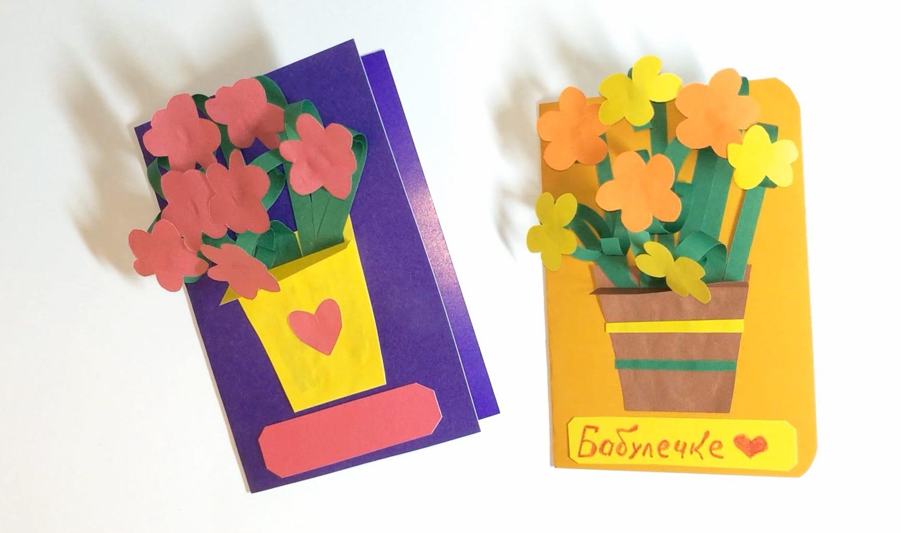 Днем, открытка оригами для бабушки своими руками на день рождения
