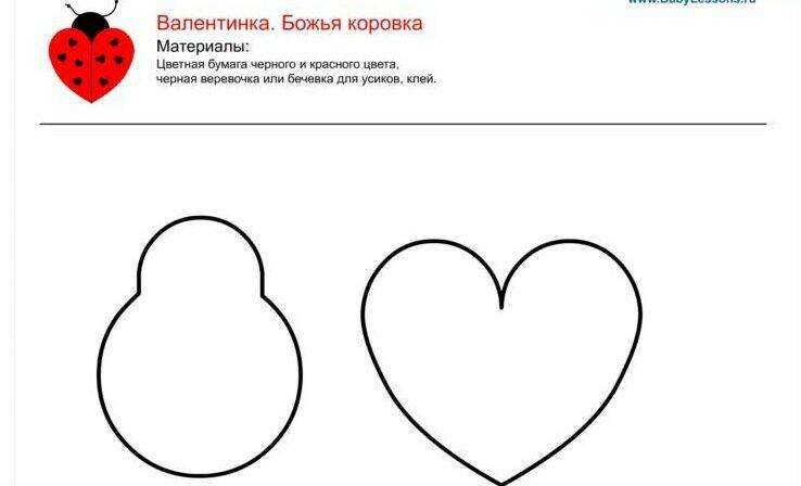 वेलेंटाइन दिवस के लिए DIY बच्चों के लिए अपने हाथों के साथ: 14 फरवरी चरण 54 को शिल्प के सबसे सुंदर विचार