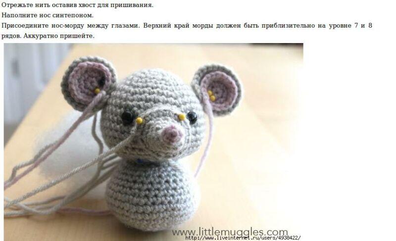 Πλέκω ποντίκια και αρουραίοι με διαγράμματα και περιγραφές. Amigurumi παιχνίδια μάστερ για αρχάριους στάδιο 71