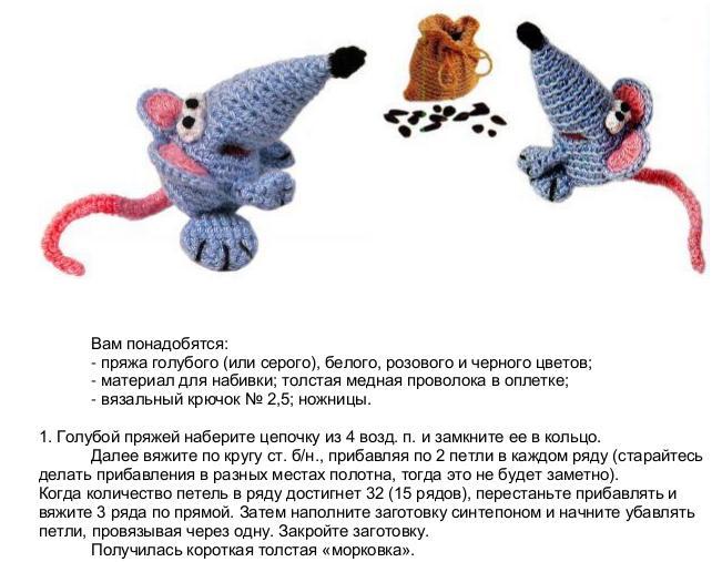 Πλέκω ποντίκια και αρουραίοι με διαγράμματα και περιγραφές. Amigurumi παιχνίδι μάθημα για αρχάριους στάδιο 97