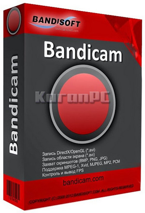 Bandicam 4.1.7.1424 Free Download