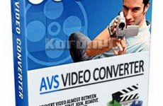 AVS Video Converter 12.0.1.650 Free Download [Latest]