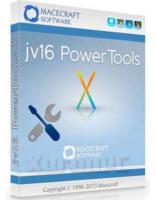 jv16 PowerTools 4.1.0.1738 + Portable [Latest]