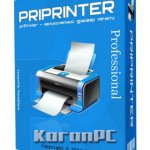 priPrinter Pro 6.3.0.2387 Final / 6.3.0.2390 Beta